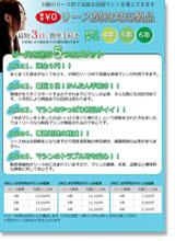 リース契約 カタログ PDF